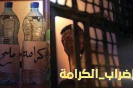 3 أسرى اردنيين يواصلون الاضراب  عن الطعام