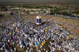 حجاج بيت الله الحرام يتوجهون إلى صعيد عرفات لاداء الركن الأعظم