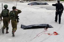 اصابة شاب في الخليل واستشهاد سيدة في غزة برصاص الاحتلال