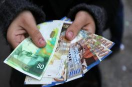 """الحكومة ترد على تهديد """"إسرائيل"""" للبنوك الفلسطينية بسبب رواتب الأسرى"""