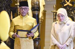 انتخاب ملك جديد لماليزيا بعد استقالة سلفه