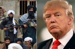 ترامب يعترف بهزيمة الجيش الامريكي في افغانستان ويحمل باكستان المسؤولية