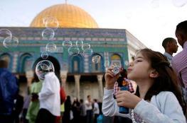 الاعلان عن موعد اول أيام عيد الفطر السعيد