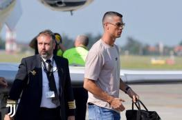"""رونالدو يصل ملعب """"تورينو """" للانضمام الى يوفنتوس"""