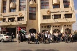 سلطة النقد توافق على عمل بنك الاستثمار الفلسطيني في البحرين