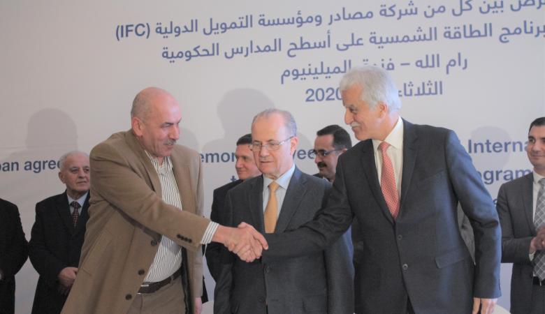 صندوق الاستثمار الفلسطيني ومؤسسة التمويل الدولية IFC يوقعان اتفاقية قرض لتمويل جزءٍ من برنامج الطاقة الشمسية على أسطح المدارس
