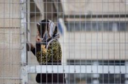"""هيئة الأسرى: الأسيرات في """"الدامون"""" يعانين ظروفا اعتقالية سيئة"""