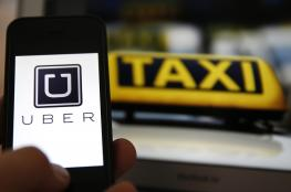 """""""أوبر"""" تطلق سيارات أجرة """"مجانية"""".. بدون سائق!"""