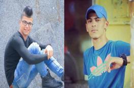 استشهاد شابين برصاص الاحتلال في مخيم جنين
