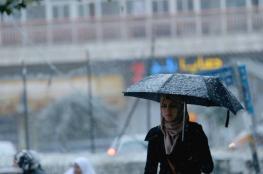 حالة الطقس : الامطار مستمرة حتى الأسبوع المقبل