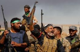 الحشد الشعبي يصل  إلى الحدود العراقية السورية