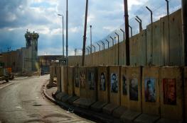الاحتلال يفرض إغلاقاً شاملاً على الضفة من مساء غدٍ الثلاثاء حتى السبت