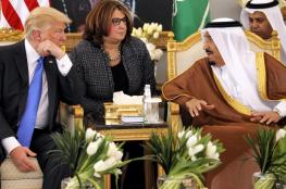 السعودية  لترامب : الجولان ارض عربية محتلة
