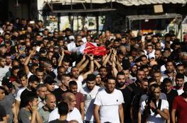 """الخارجية : احالة جريمة استشهاد المواطنة """"سمودي """"الى الجنائية الدولية"""