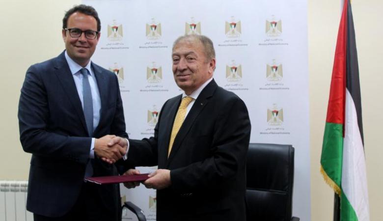 توقيع مذكرة تفاهم لرعاية فعاليات (اكسبو 2020 ) بين وزارة الاقتصاد وبنك فلسطين