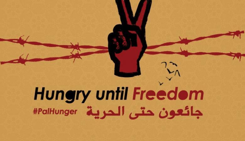 اتحاد ابناء رام الله في اميركا يدعم إضراب الاسرى