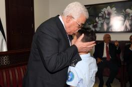 الرئيس يوعز بعلاج الطفل الذي تعرض لهجوم من قبل دب في قلقيلية