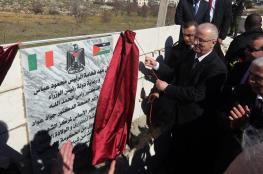 بالصور : رئيس الوزراء يضع حجر الأساس لمركز الطوارئ والولادة الآمنة في سعير