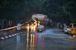 الطقس: أجواء ماطرة وباردة وعاصفة والحرارة أدنى من معدلها العام بحدود درجتين