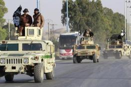 صحيفة المانية : هل يعدّ سقوط الرقة نهاية تنظيم الدولة؟