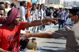 حكومة اليمن تمنح الجنسية لـ30 ألف سعودي