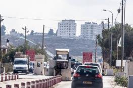 الاحتلال يغلق حاجز بيت ايل بكلا الاتجاهين