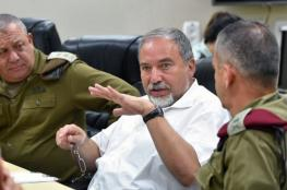 ليبرمان يفرض عقوبات على غزة ويتوعد القطاع بالمزيد