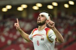 لاعب سوري يفوز بجائزة أفضل لاعب في آسيا لعام 2017