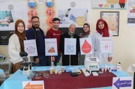 التربية والتعليم تطلقان الأيام الإرشادية لطلبة الثانوية العامة من جامعة القدس