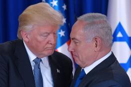 ترامب لنتنياهو: سوف نعمل معاً ضد إيران