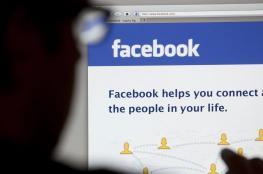 القبض على شخص شهر بسيدة وببناتها عبر فيسبوك  في جنين