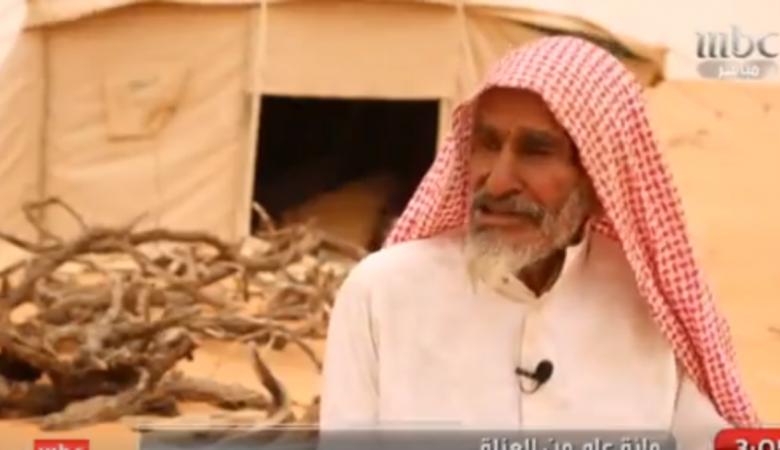 قصة حب سعودية : العاشق الولهان انتظر محبوبته في الصحراء  100 عام