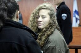 الكشف عن عدد الاسيرات في سجون الاحتلال