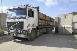 الاحتلال يعيد فتح معبر كرم ابو سالم بعد اغلاق استمر لأيام