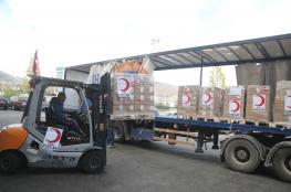تركيا تقدم أكثر من 8 اطنان من الادوية والمستلزمات الطبية لقطاع غزة
