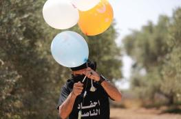 مسيرات العودة: لا قرار رسمي باستئناف اطلاق البالونات الحارقة