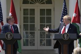 الحكومة الأردنية: قرار ترامب لا ينشئ أي أثر قانوني في تغيير وضع القدس كأرض محتلة