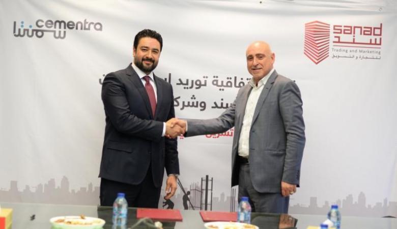 """""""سند"""" توقع اتفاقية توريد للإسمنت مع شركة سمنترا الأردنية"""