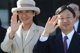 إمبراطور اليابان الجديد يتولى مهام منصبه رسميا