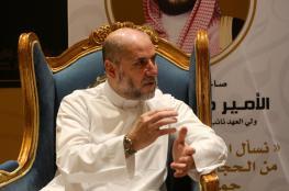 الهباش يصدر قراراً بمنع تداول نسخة من القرآن الكريم