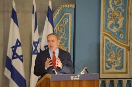 نتنياهو : يجب ان تكون السفارة الامريكية في القدس