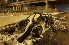 مصرع شاب فلسطيني واصابة آخر بانفجار سيارة وسط تل أبيب