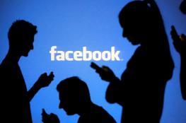 """عطل يصيب """"فيسبوك"""" حول العالم"""