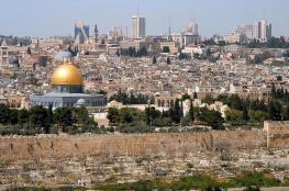 اوروبا تدعو للحفاظ على الوضع الراهن في القدس