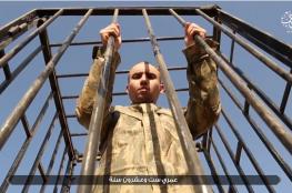 الأردن يستنكر بشدة  حرق داعش لجنديين تركيين