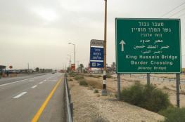 الاردن يقرر اعادة فتح المعابر مع فلسطين