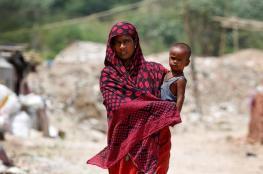 وزير الخارجية الامريكي يزور ميانمار لبحث ازمة مسلمي الروهينغا