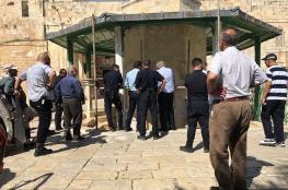 الاحتلال يعتقل أربعة من موظفي الأوقاف في المسجد الأقصى