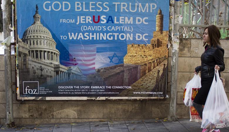 بعد أميركا.. دولة ثانية تفتتح سفارتها في القدس