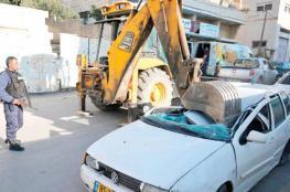 اتلاف أكثر من 150 سيارة غير قانونية في غرب الخليل
